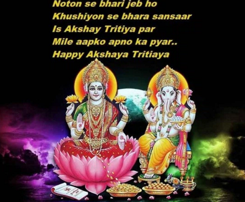 Akshay Tritiya Par Daan ka Mahatv