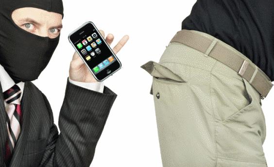 هل تم سرقة هاتفك ؟ هنا الحل