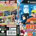 Naruto Clash Of A Ninja - Game Cube
