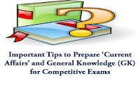 GK Preparation Tips 2014