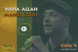 Maher Zain Insya Allah
