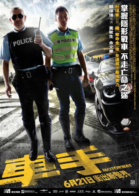 Motorway 2 (2012) สิงห์ซิ่งเดือด ภาค 2 | ดูหนังออนไลน์ HD | ดูหนังใหม่ๆชนโรง | ดูหนังฟรี | ดูซีรี่ย์ | ดูการ์ตูน
