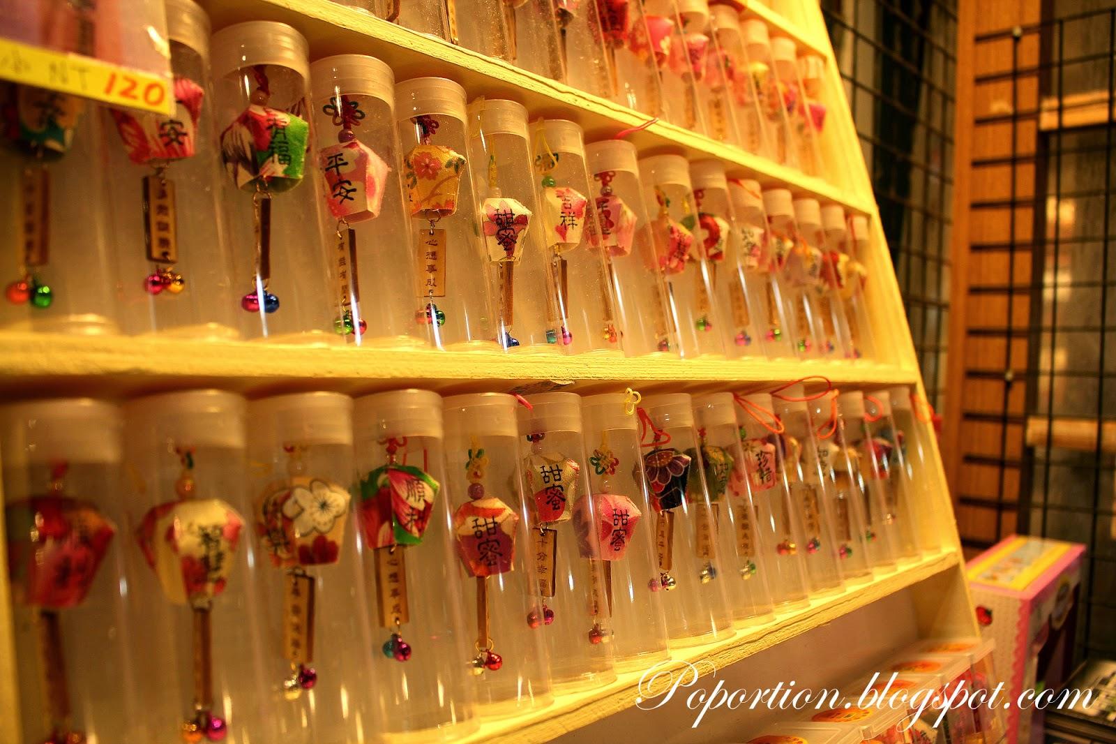 souvenir kong ming lantern