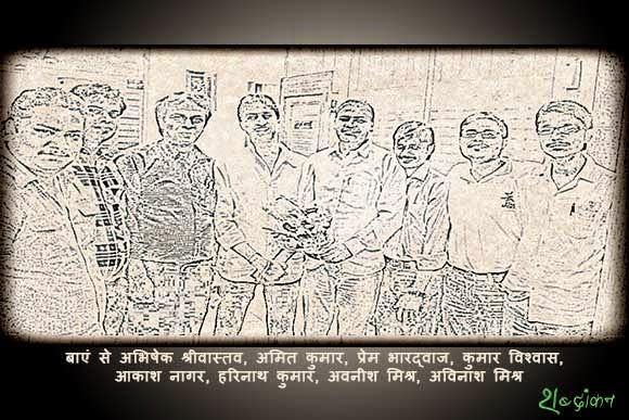 Kumar Vishwas' Talk on Table' with Pakhi's Prem Bhardwaj, Abhishek Srivastava, Apprva Joshi,  Amit Kumar,  Aakash Nagar, Harinath Kumar, Avnish Mishra, Avinash Mishra