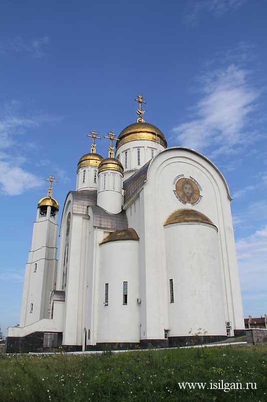 Храм Вознесения Господня. Город Магнитогорск. Челябинская область.