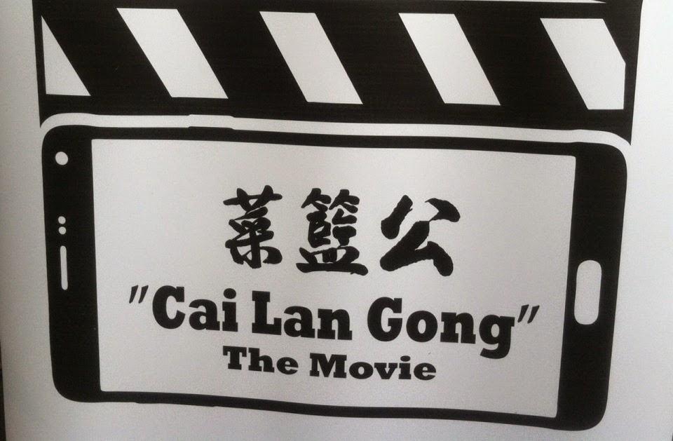 Sinopsis Film CAI LAN GONG 2015
