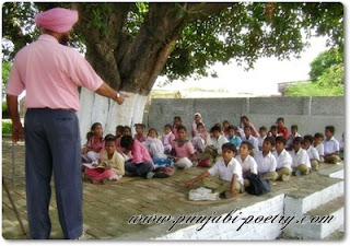 Punjabi Teacher