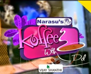 Koffee With DD Season 2 ,21-06-2015, Best Of Koffee With DD Today Program with DD, Vijay Tv, Watch Online Koffee With DD,21st June  2015