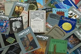 Знаний немало дают нам журналы