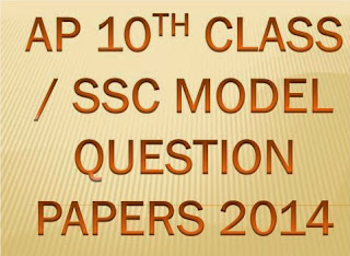 Manabadi AP 10th / SSC Model Question Papers 2014 Bit Bank at www.manabadi.com