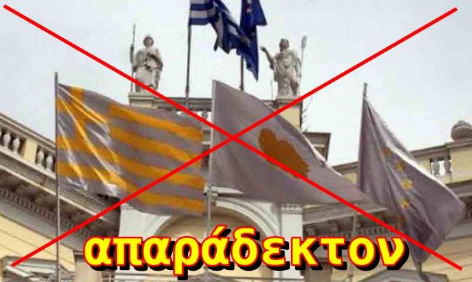 Εξοχότατε Πρέσβη τής ΚΙΝΑΣ κε Γεωργακέλε Θεόδωρε,