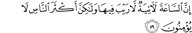 Surat Al Mu'min Ayat 59