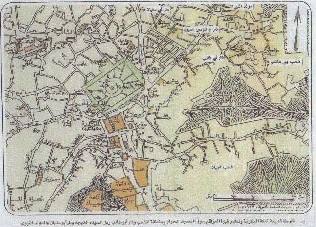 Pashtonkhwa The Destruction of Mecca by Wahabi Salafi Saudi Kings with Ha