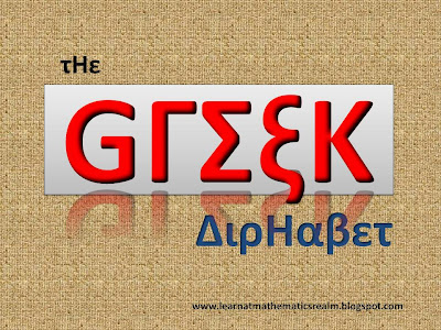 The letters of the Greek alphabet is commonly used to represent ...