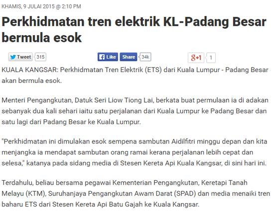 ETS Kuala Lumpur - Padang Besar Bermula 10 Julai 2015