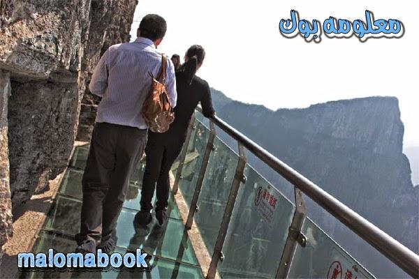 جسر تيانمن الزجاجي المخيف