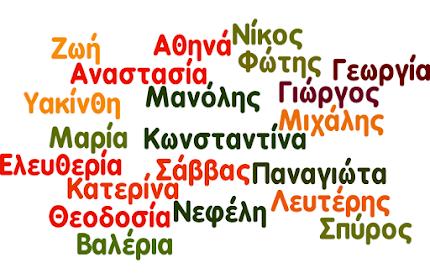 Τα παιδιά του 2ου τμήματος (2014-2015)