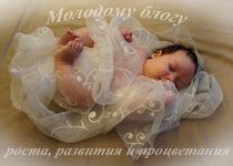 Наградка от Анны Михеевой