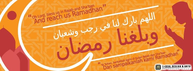 Road To Ramadhan -jalantubik.blogspot