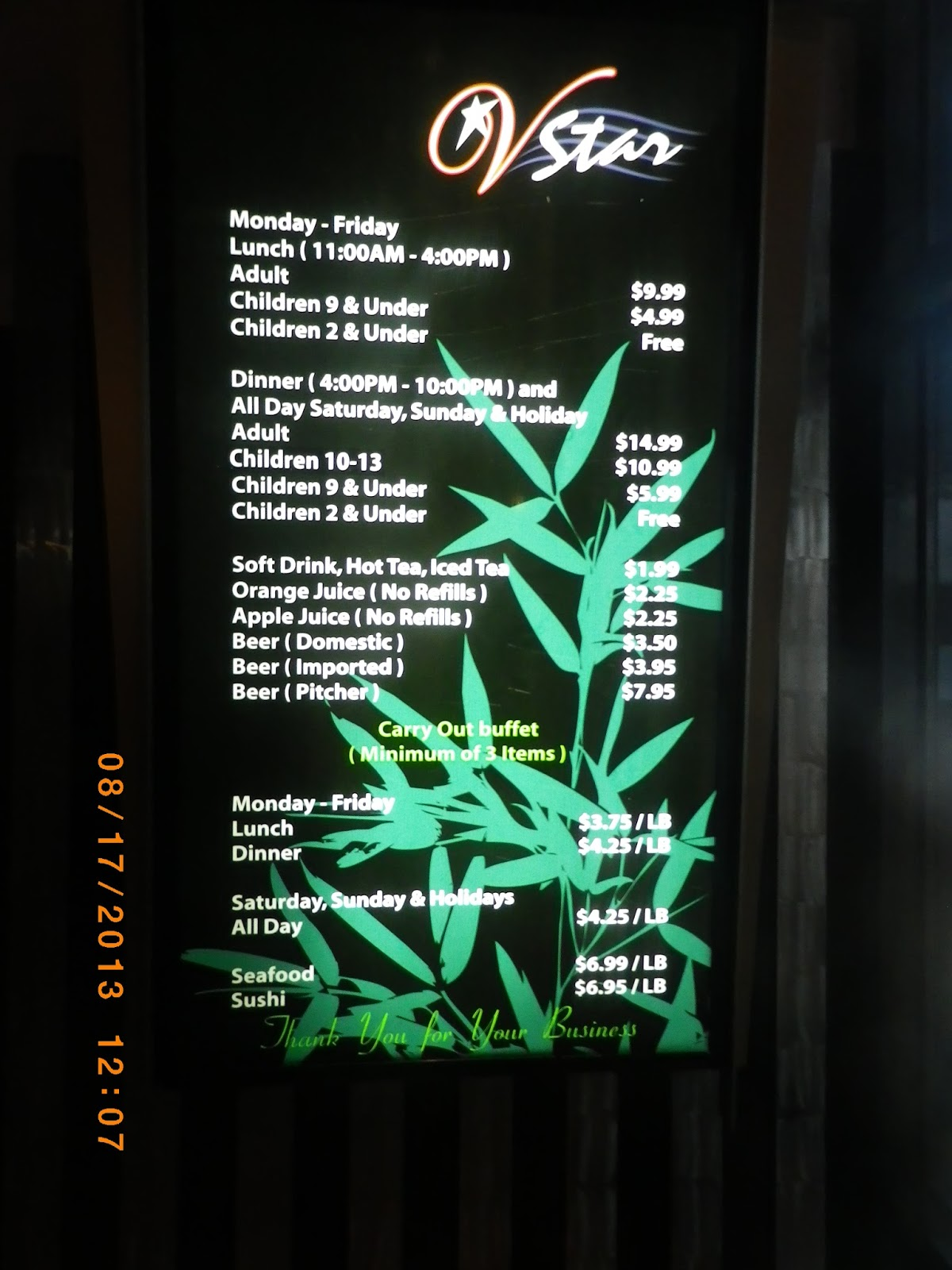 vc menu v star chinese buffet houston tx rh vc menu blogspot com china star buffet prices las vegas china star super buffet prices