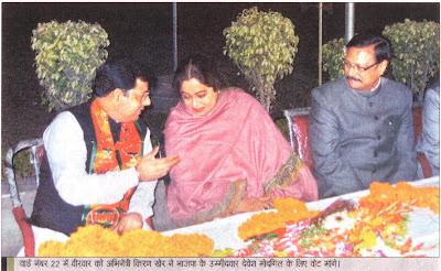वार्ड नंबर 22 में वीरवार को अभिनेत्री किरण खेर व् पूर्व सांसद सत्यपाल जैन ने भाजपा के उम्मीदवार देवेश मोदगिल के लिए वोट मांगे