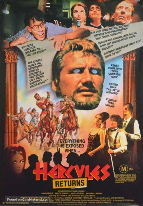 HERCULES RETURNS (1993)