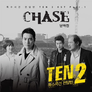 Nan Ah Jin (난아진) - Chase, TEN 2 OST Part.1 `Chase`