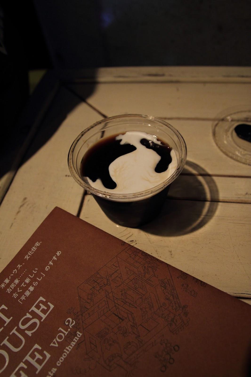 ミマツコーヒー