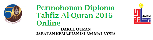 Diploma Tahfiz Al-Quran 2016 Online