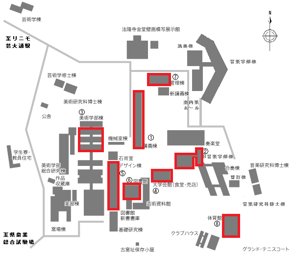 愛知県立芸術大学キャンパス整備...