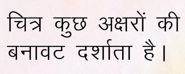 Marathi Sharada