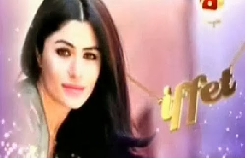 Iffet 29 October 2014.Iffet Episode 113 On Express Entertainment