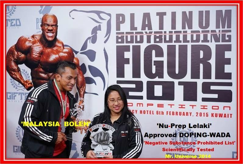 Nu-Prep lelaki 'MAXIMUM ENERGY' MALAYSIA BOLEH