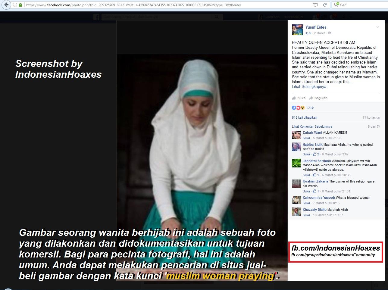 Мусульманские поздравления с Днем Рождения 14