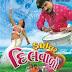 Driver Dilwalo - Gujarati Movie
