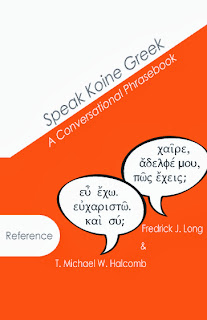 learn to speak koine greek