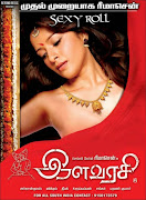 Ilavarasi tamil HOt Movie 2011 Posters