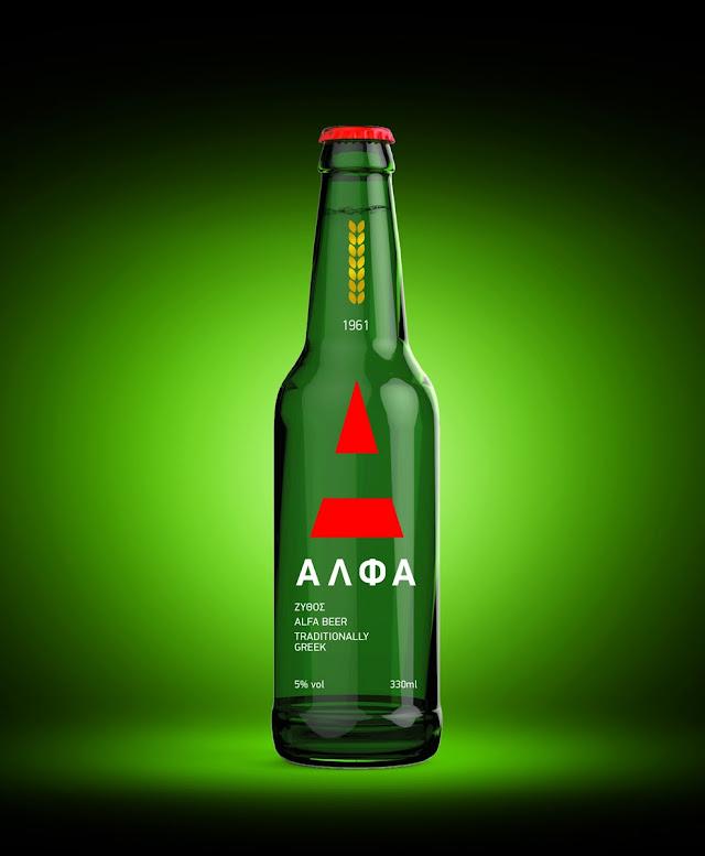 Alfa Beer Glass