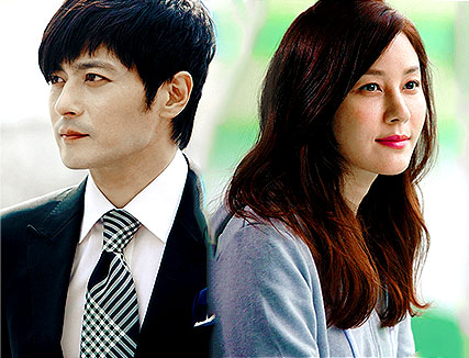 I Miss You Korean Drama Download With Eng Sub