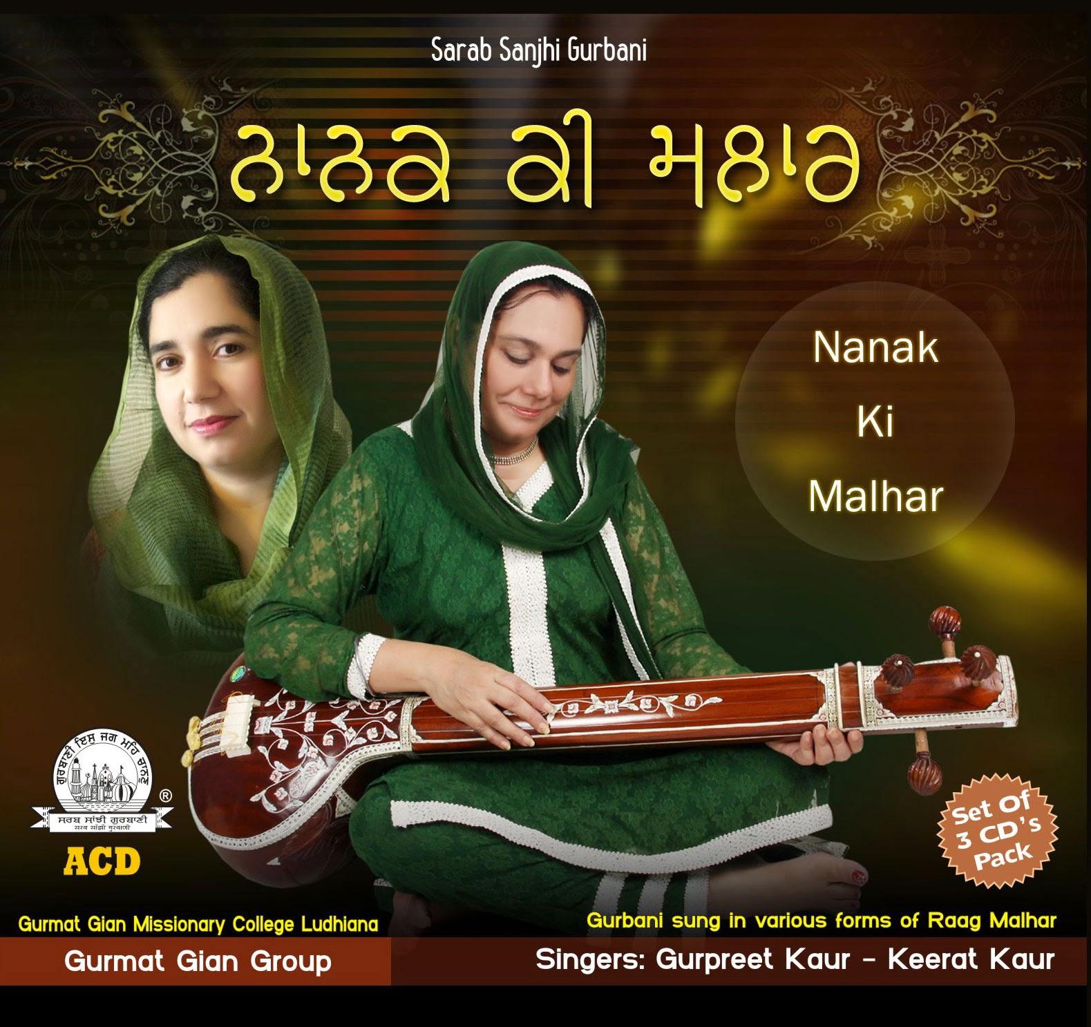 Nanak Ki Malhar