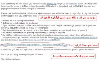 تعلم كيفية إتصال تطبيقات الجوال j2me بقواعد بيانات MYSQL على سرفر مجانى بأستخدام Servlet 3