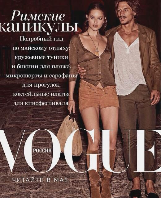 Model @ Emily DiDonato & Jarrod Scott by Mariano Vivanco for Vogue Russia, May 2015