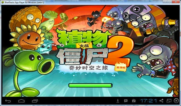 how to play plants vs zombies full version for free