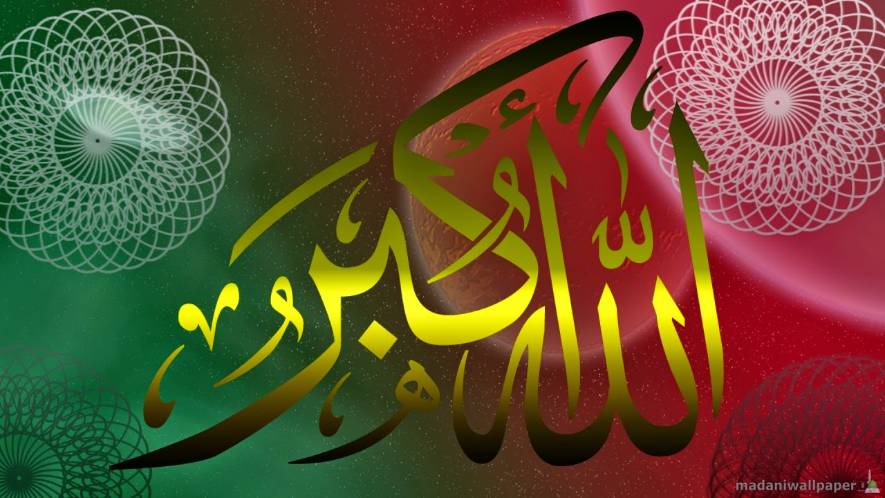 New Hd Allah O Akbar Wallpaper Download Free