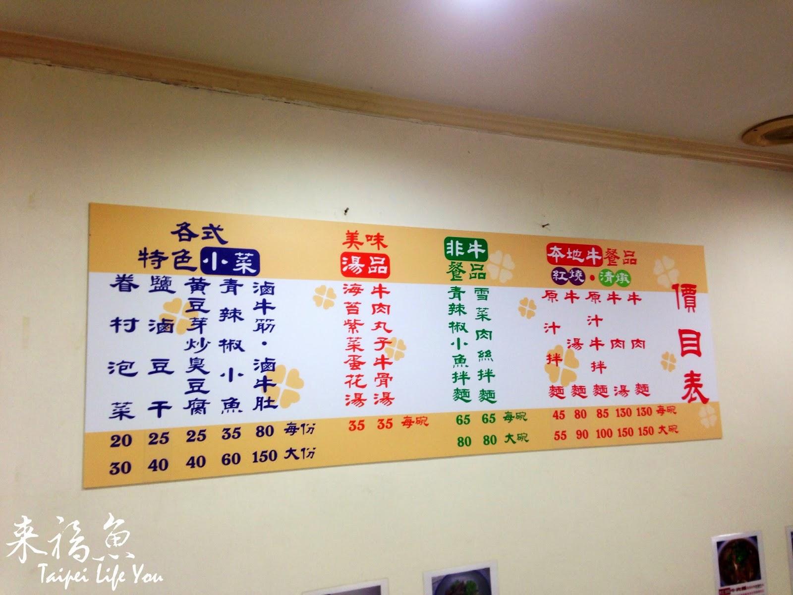 [台北][住宿]東吳大飯店-2012Trip Advisor 最超值飯店第1名(近 …_插圖