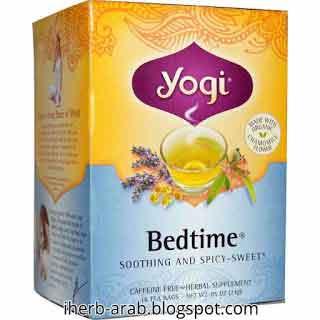 شاي يوقي علاج قلة النوم