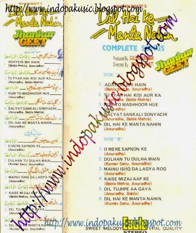 Tu Pyar Hai Kisi Aur Ka Download: Indo Pak Music World: Dil Hai Ke Manta Nahi [1991] L Eagle