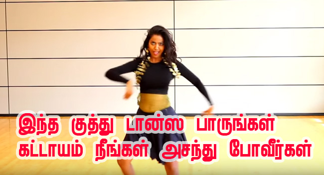 Mera Naam Mary | Full Dance Routine | Brothers