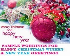 Sample Merry Christmas and New Year Wishes