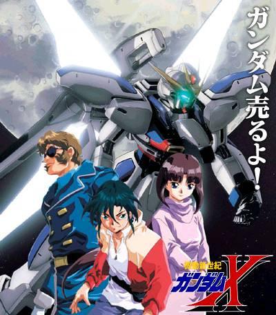 gundam 0080. Uploader: Ryu [Proyecto Gundam